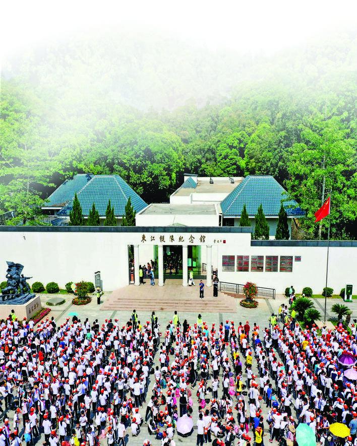 千名学生参观东江纵队纪念馆接受爱国主义教育。